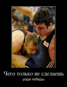 funium_ru_demotivatory-prikoly-61 (171)