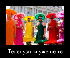 funium_ru_demotivatory-prikoly-61 (178)