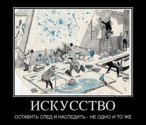 funium_ru_demotivatory-prikoly-61 (180)