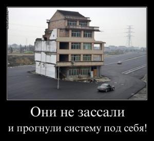 funium_ru_demotivatory-prikoly-61 (184)
