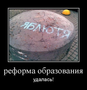 funium_ru_demotivatory-prikoly-61 (187)