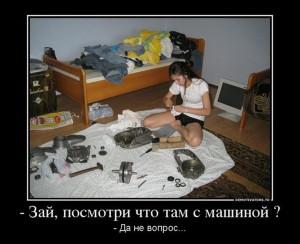 funium_ru_demotivatory-prikoly-61 (188)