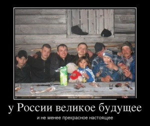 funium_ru_qq_100 (11)
