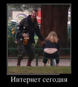 funium_ru_qq_100 (15)