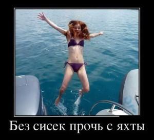 funium_ru_qq_100 (17)