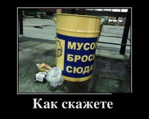 funium_ru_qq_100 (2)