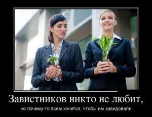 funium_ru_qq_100 (24)