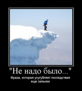 funium_ru_qq_100 (3)