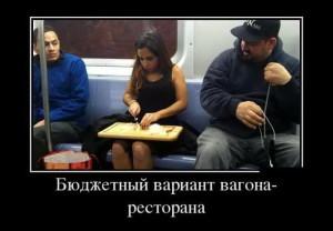funium_ru_qq_100 (34)