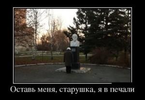 funium_ru_qq_100 (38)