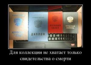 funium_ru_qq_100 (42)