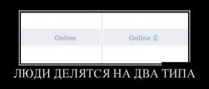 funium_ru_qq_100 (44)