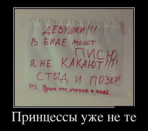 funium_ru_qq_100 (87)