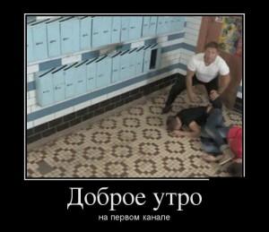 funium_ru_qq_100 (92)