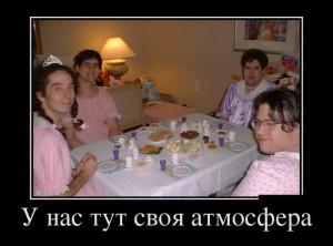 funium_ru_qq_100 (97)