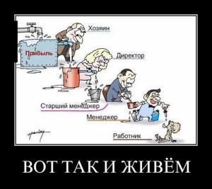 funium_ru_www_k (1)