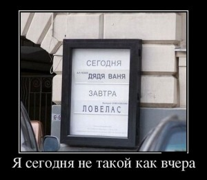 funium_ru_www_k (10)