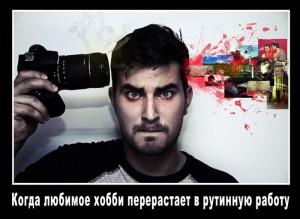 funium_ru_www_k (11)