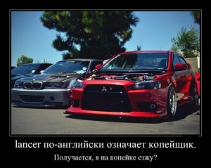 funium_ru_www_k (3)