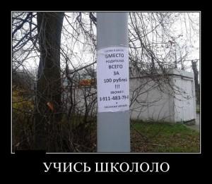 funium_ru_www_k (5)