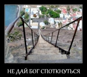 funium_ru_www_k (6)