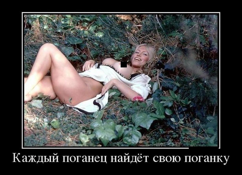 Смех и грех порно секс 12 фотография