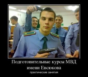 funium_ru_www_k (87)