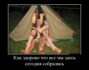 funium_ru_www_k (91)