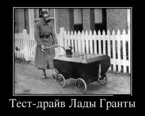 funium_ru_www_k (92)