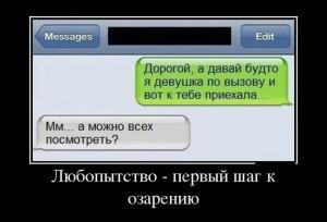 funium_ru_www_k (96)