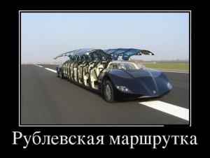 funium_ru_www_k (98)