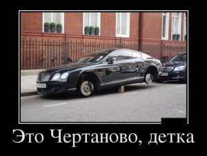 funium_ru_www_k (99)