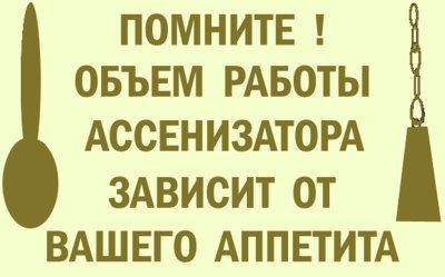 фаниум-ру-заходи (128)