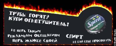 фаниум-ру-заходи (15)