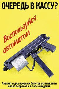фаниум-ру-заходи (20)