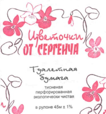 фаниум-ру-заходи (37)