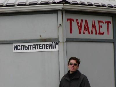 фаниум-ру-заходи (39)