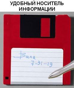 фаниум-ру-заходи (96)