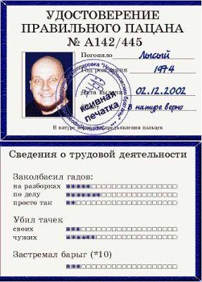 фаниум-ру-заходи (97)