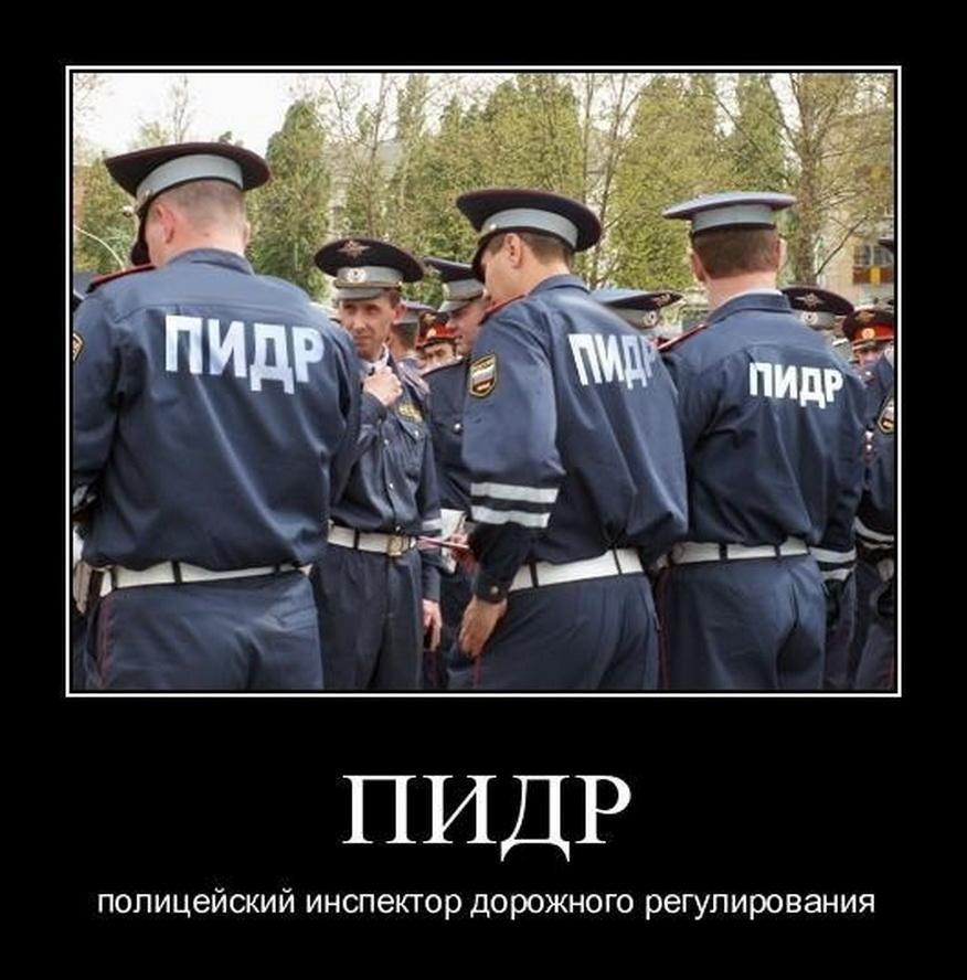 funium_ru-35262 (100)