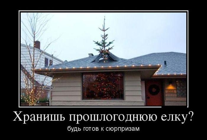 funium_ru-35262 (40)
