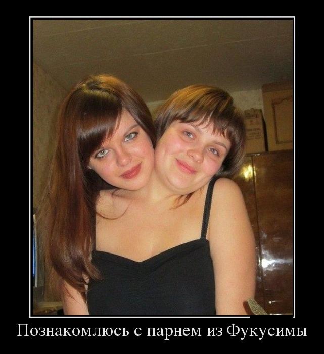 funium_ru-35262 (53)