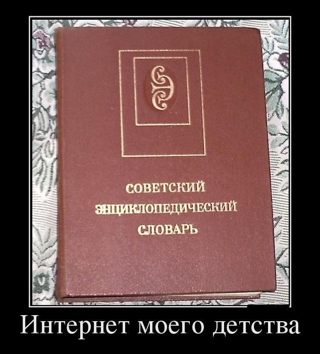 funium_ru-35262 (60)