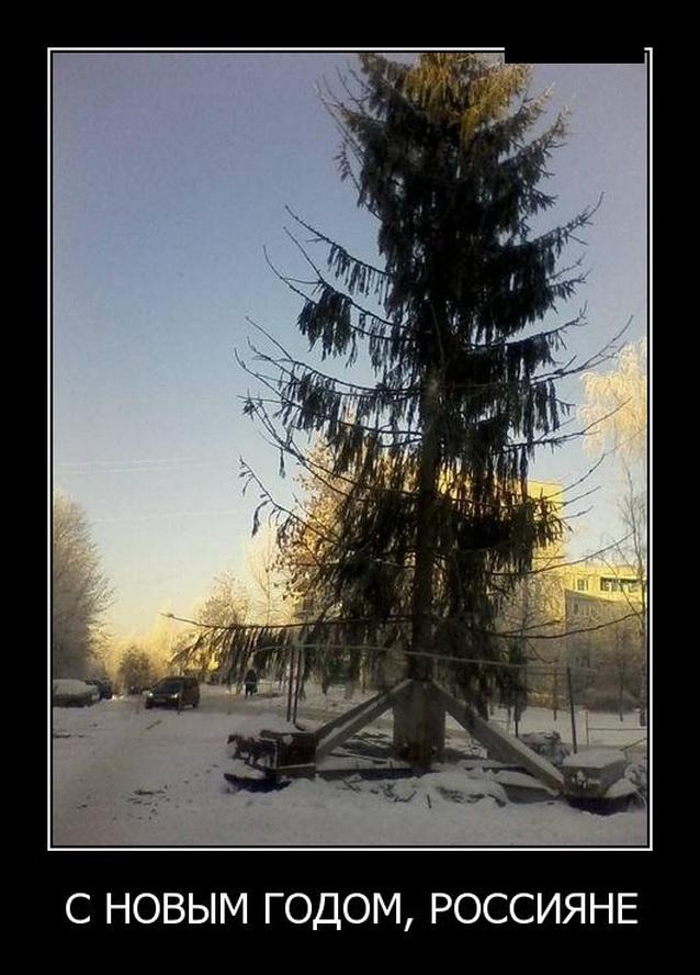 funium_ru-35262 (79)