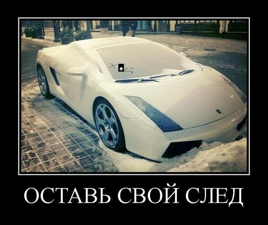 funium_ru-35262 (90)