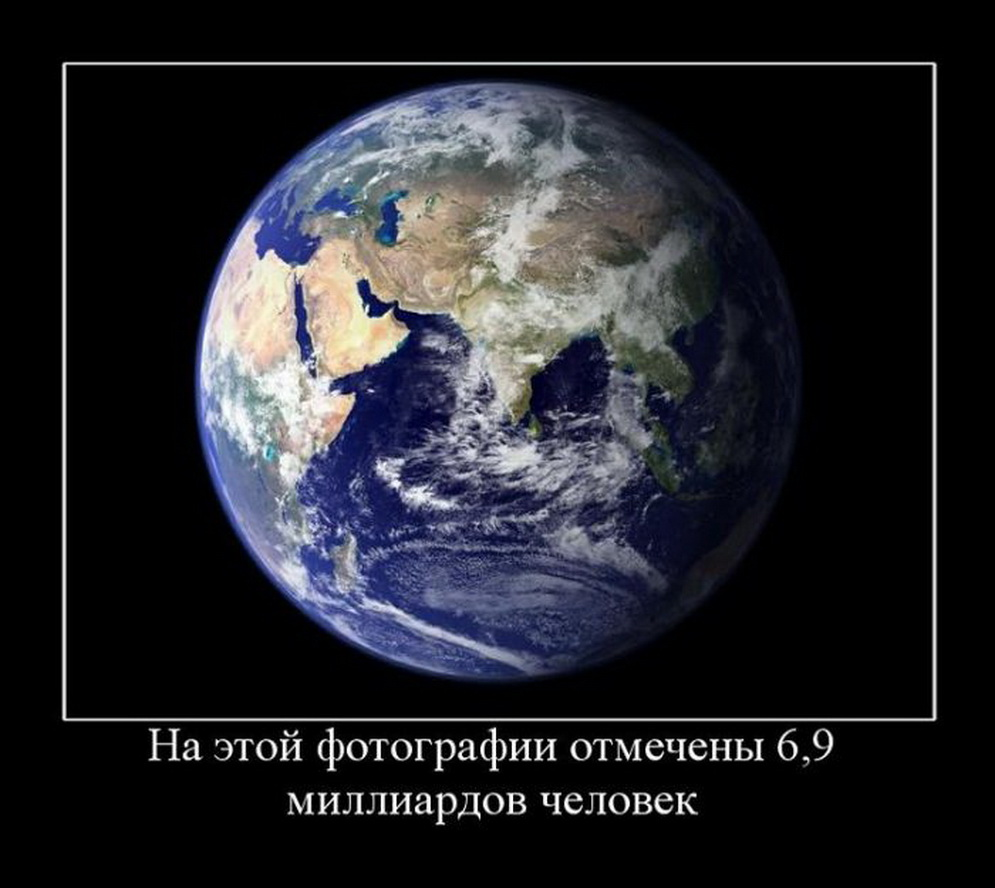 funium_ru-5-6-2556-y (25)