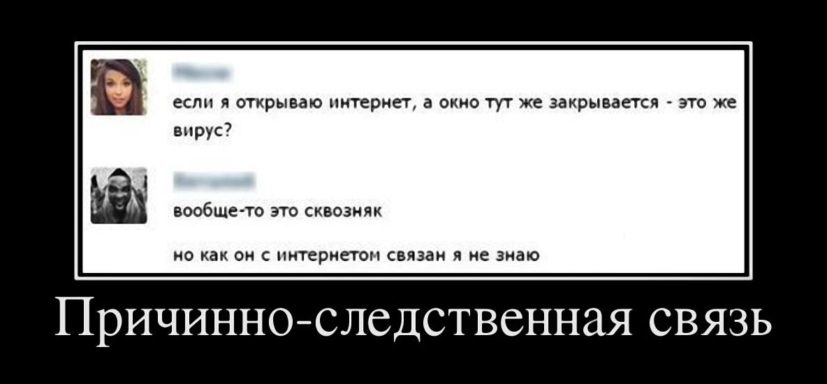 funium_ru-5-6-2556-y (53)