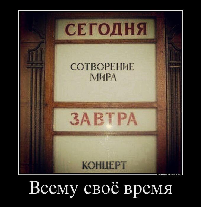 funium_ru-5-6-2556-y (67)