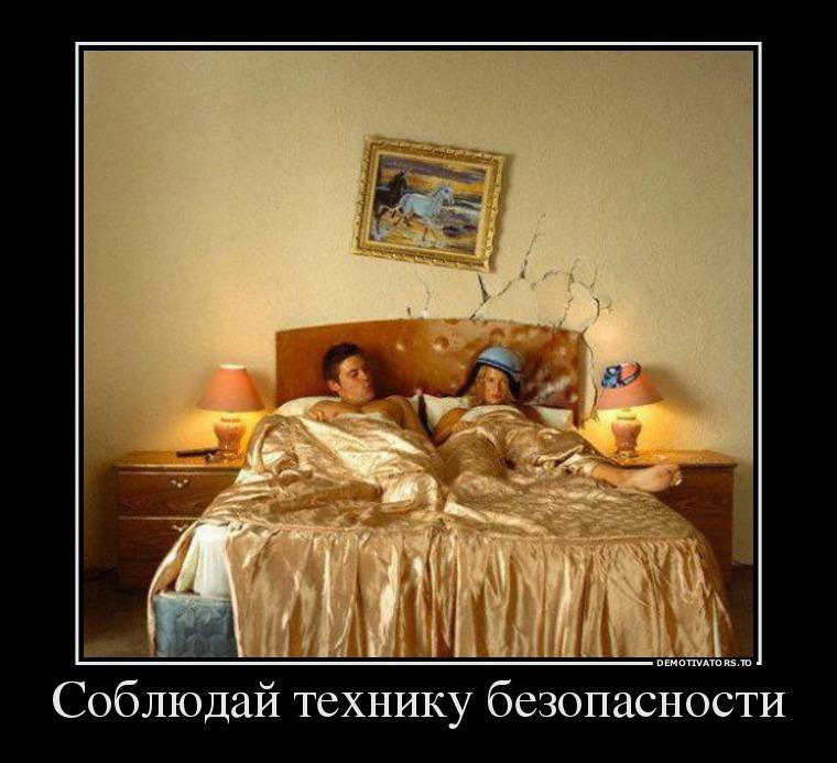 funium_ru-5-6-2556-y (73)