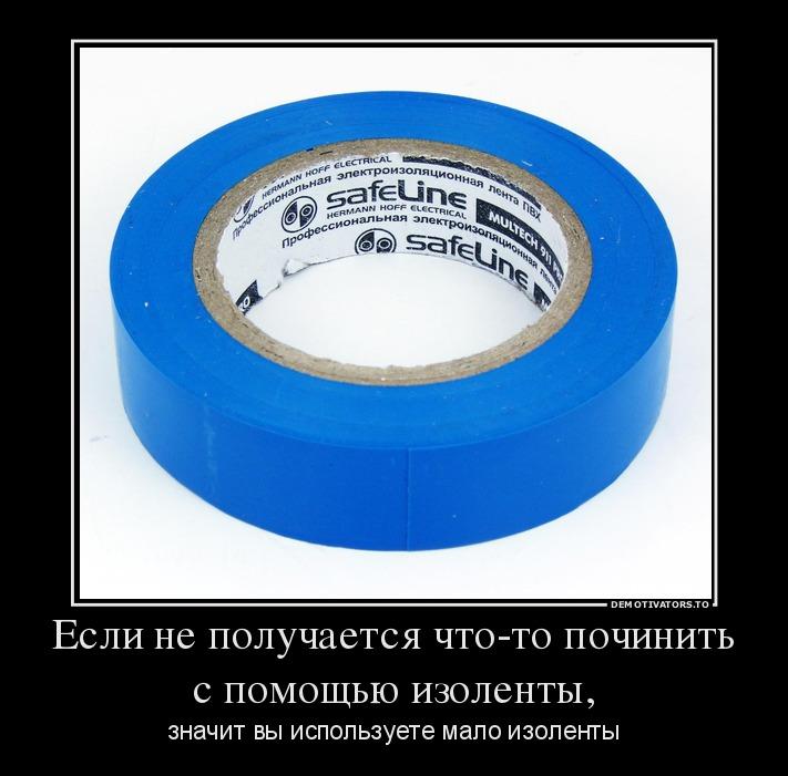 funium_ru-5-6-2556-y (76)